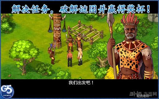 孤岛余生2电脑版截图4