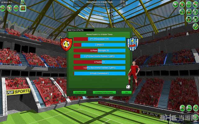 战术足球:新赛季截图1