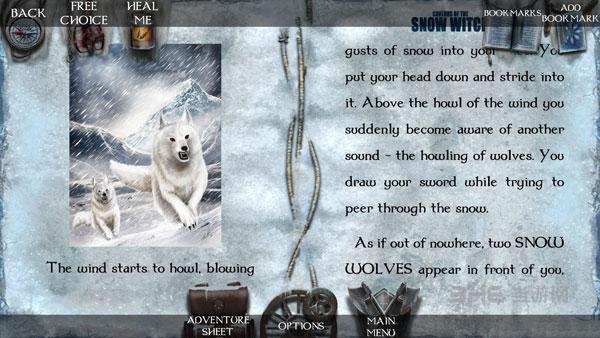 雪女巫的洞穴截图0