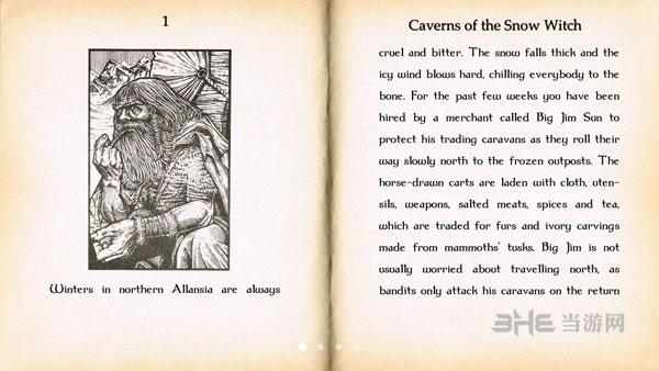 雪女巫的洞穴截图1