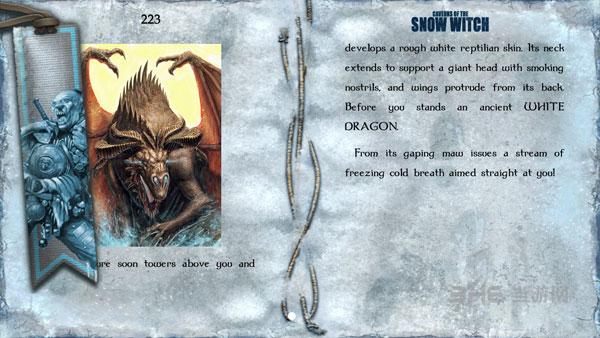 雪女巫的洞穴截图3