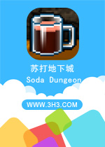 �մ���³ǵ��԰�(Soda Dungeon)��׿�޸��ƽ��v1.0.08