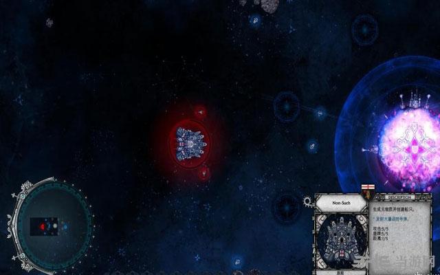 剧烈冲突:革命性太空战斗截图4