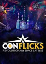 剧烈冲突:革命性太空战斗(Conflicks - Revolutionary Space Battles)中文破解版