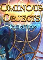 不祥之物3:时间之轨(Ominous Objects 3)典藏版