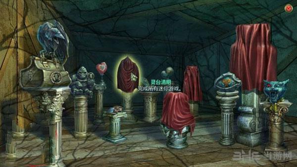 黑暗传说8:爱伦坡之泄密的心截图3
