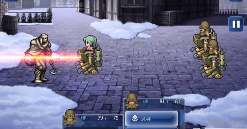 最终幻想6 1号升级补丁+破解补丁截图0