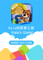Kaia的探索之旅电脑版