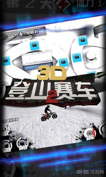 3D登山赛车2电脑版截图1