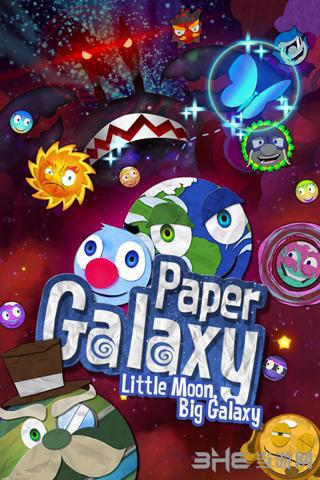 纸片银河电脑版截图0