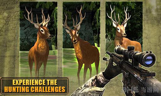 猎鹿狙击手电脑版截图1