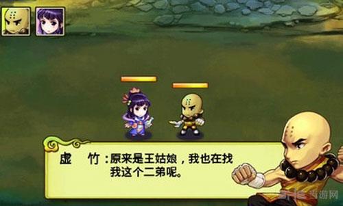 江湖电脑版截图2