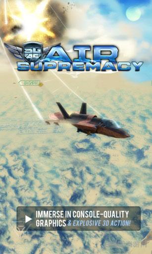 搏击长空:制空霸权电脑版截图0