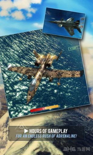 搏击长空:制空霸权电脑版截图1