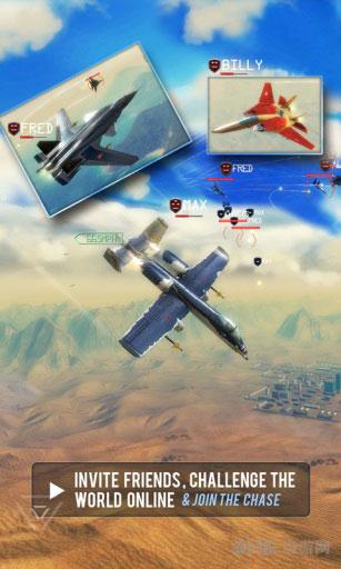 搏击长空:制空霸权电脑版截图4