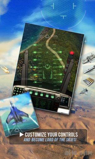 搏击长空:制空霸权电脑版截图3