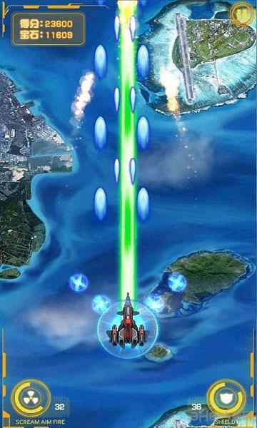 星海争霸电脑版截图1