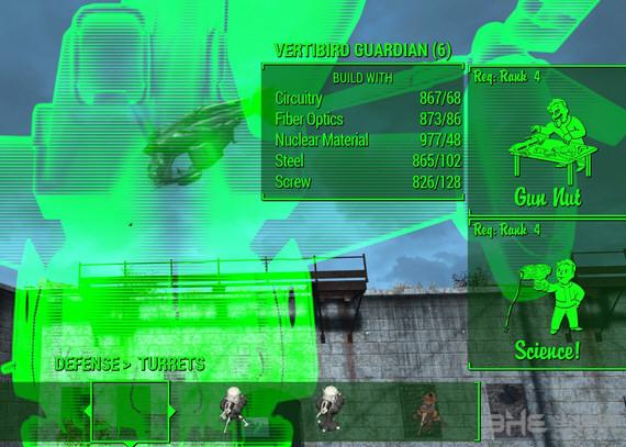 辐射4FPS动态阴影提速插件截图0
