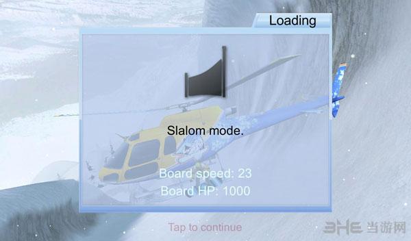 暴风雪电脑版截图3