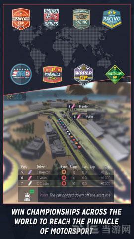 赛车经理电脑版截图1