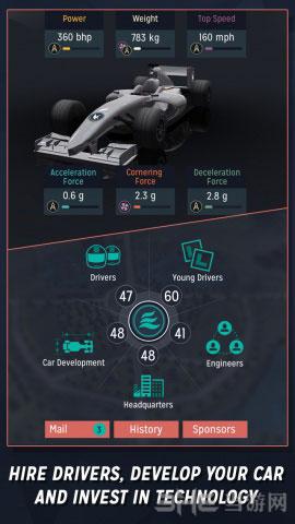 赛车经理电脑版截图2