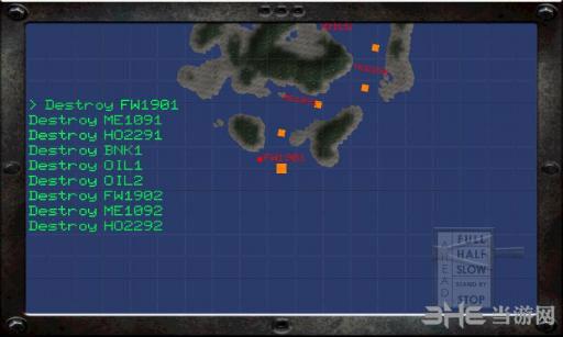 舰队防御电脑版截图2