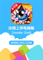 涂鸦上帝电脑版(Doodle God)安卓破解金币版v3.1.09