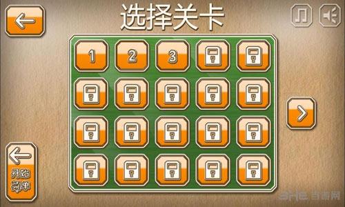 动物七巧板电脑版截图2