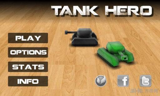 坦克英雄激光大战电脑版截图0