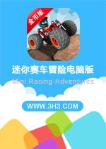 迷你赛车冒险电脑版(Mini Racing Adventures)安卓修改金币版