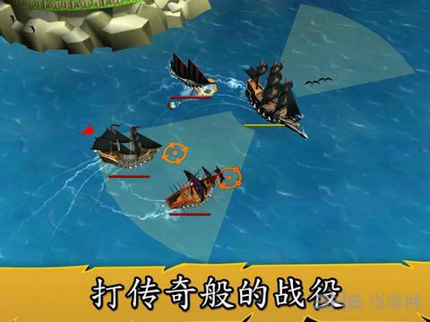 航海时代3电脑版截图3