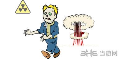 辐射4不惧辐射尸鬼体质MOD截图0
