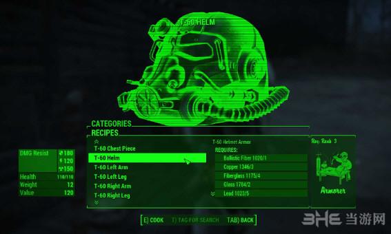 辐射4可制造的动力甲MOD截图0