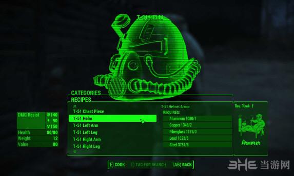 辐射4可制造的动力甲MOD截图1