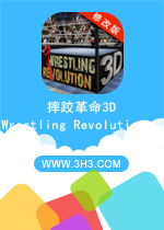 摔跤革命3D电脑版(Wrestling Revolution 3D)安卓解锁完整版v1.530