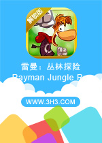 �������̽�յ��԰�(Rayman Jungle Run)��׿�ƽ������v2.3.2