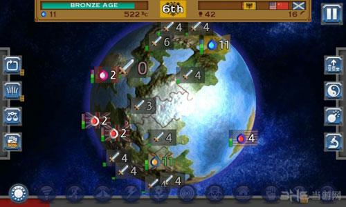 被提征服世界电脑版截图3