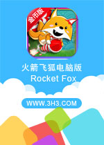 火箭飞狐电脑版(Rocket Fox)安卓破解金币版v1.0.1