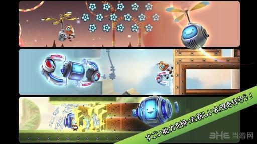 机器人科迪2电脑版截图3