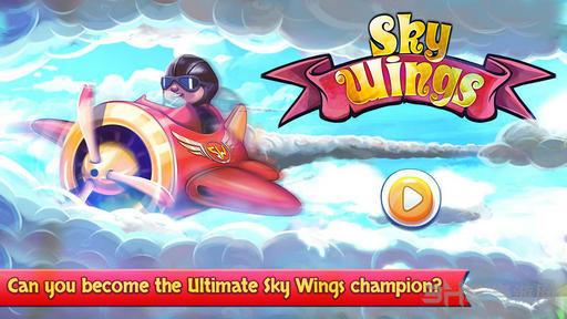天空的翅膀电脑版截图3
