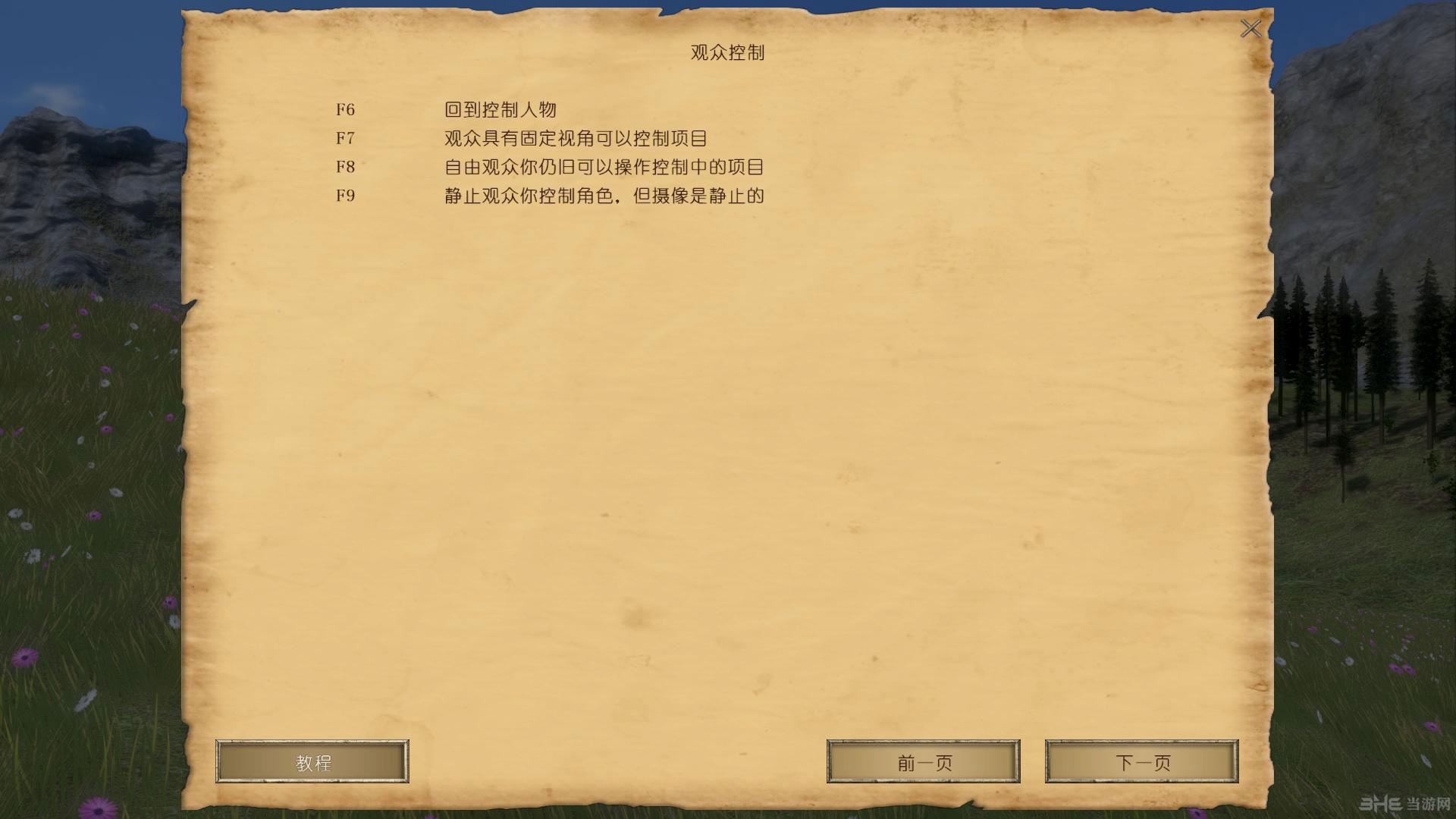 中世纪工程师LMAO汉化组中文汉化补丁截图0