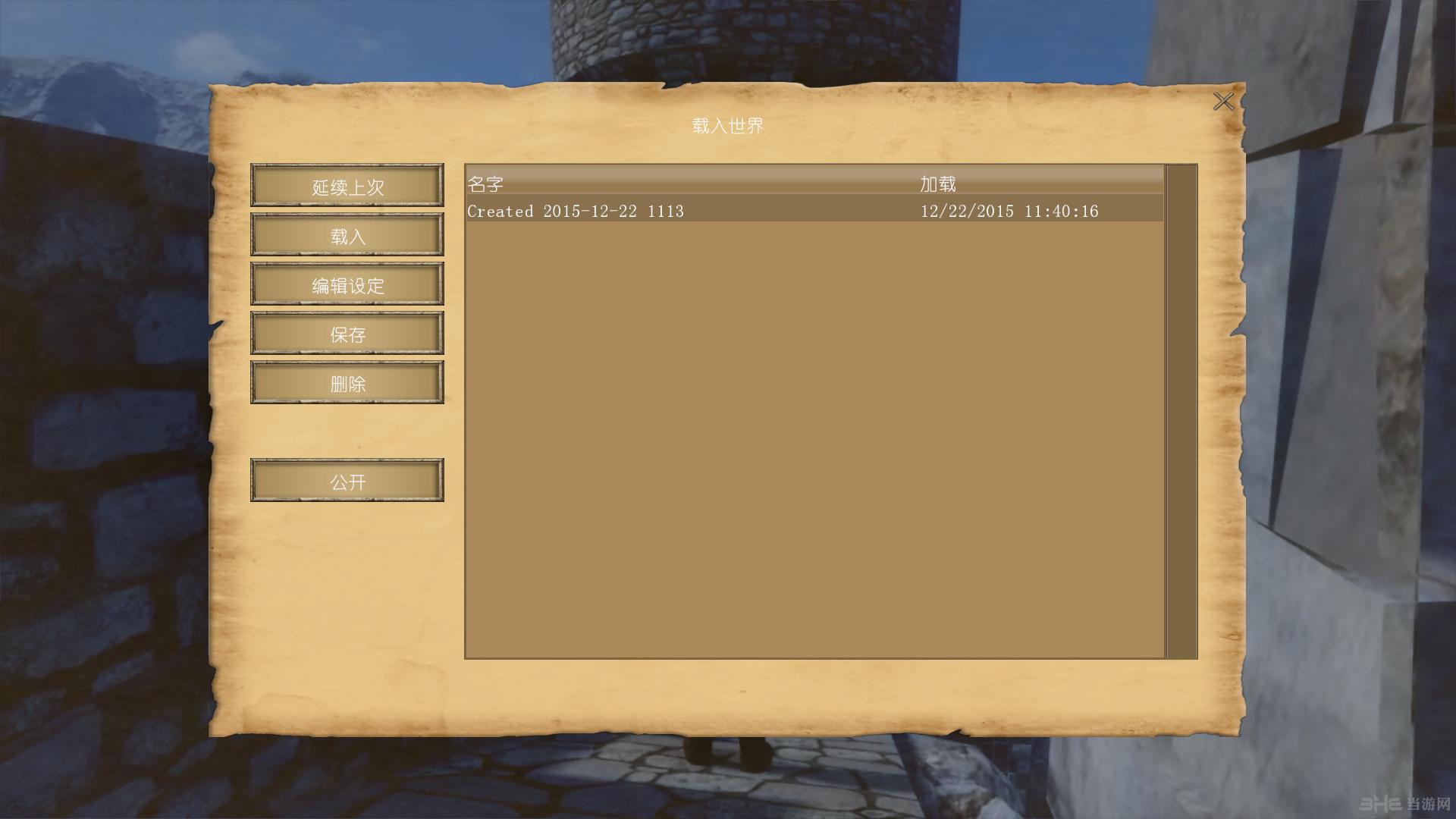中世纪工程师LMAO汉化组中文汉化补丁截图3