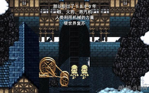 最终幻想6画面优化MOD截图0