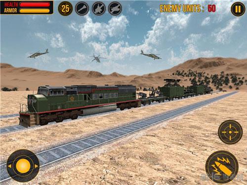 岛上列车射手3D电脑版截图0