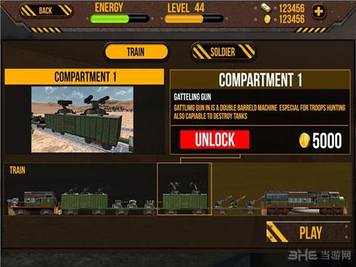 岛上列车射手3D电脑版截图2