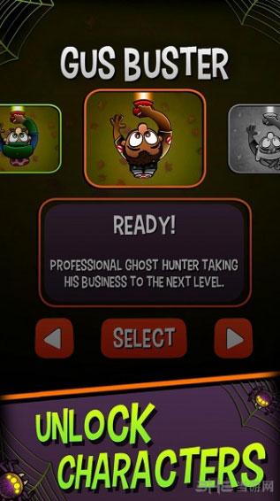 怪物闪光电脑版截图2