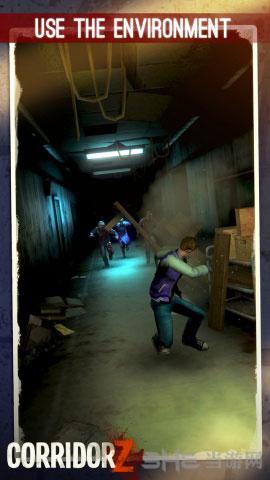 僵尸回廊电脑版截图2