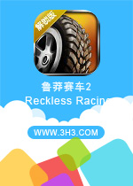 ³ç��2���԰�(Reckless Racing)��׿�ƽ��v1.0.3