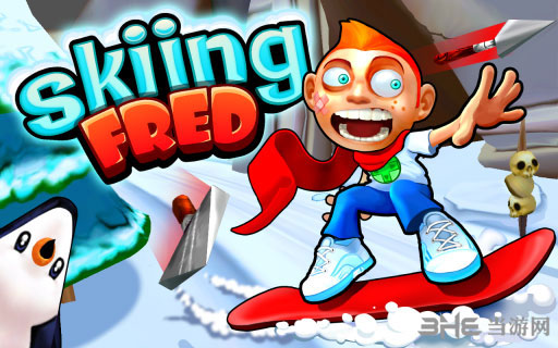 弗雷德滑雪电脑版截图1
