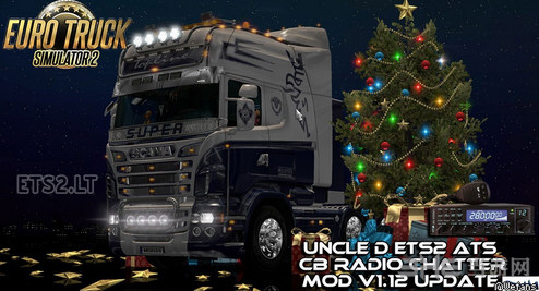 欧洲卡车模拟2 D叔工作室电台MOD截图0